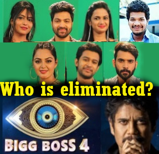 Bigg Boss 4 Telugu Show – Day 84 – 28th Nov Elimination Episode