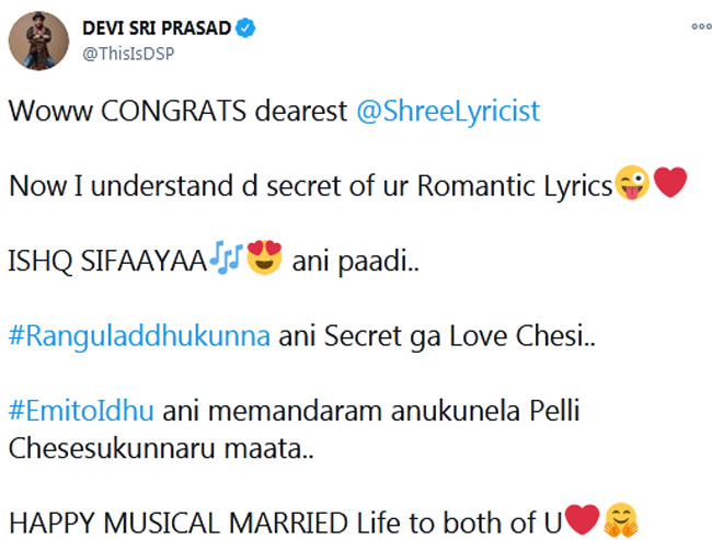 DSP's Witty & Interesting Wishes To His Lyricist Shree Mani!