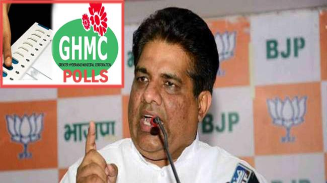 GHMC Polls: BJP Appoints Bhupender Yadav As Election In-Charge