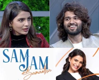 Sam Jam – Samantha's First Talk Show – E 1 with Vijay Deverakonda