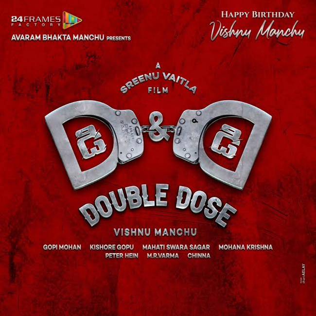 Title Poster: Double Dose For 'Dhee' Combination!