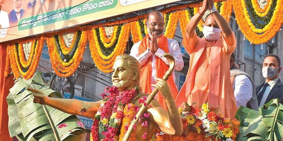 Yogi Adityanath wants to change Hyderabad's Bhagya