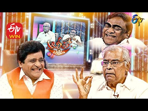 Alitho Saradagaa with Kota Srinivasa Rao & Babu Mohan – 30th Nov