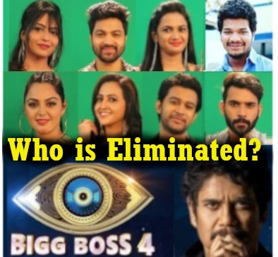 Bigg Boss 4 Telugu Show – Day 79 – 23rd Nov – Must Watch – Nomination Episode