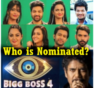 Bigg Boss 4 Telugu Show – Day 86 – 30th Nov Nomination Episode