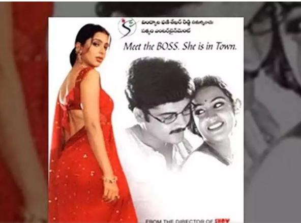 Bhumika Chawla, Laya and Sivaji starrer Missamma completes 17 years of release