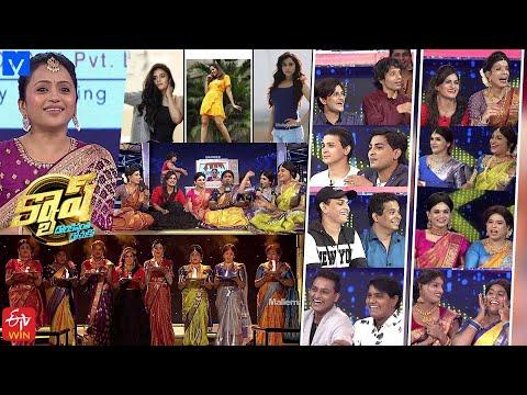 Suma Cash Game Show – 28th Nov with Tanmay,Shanti Swaroop,Pavani,Mohana,Vinodini,Haritha,Sailekha,Harikrishna