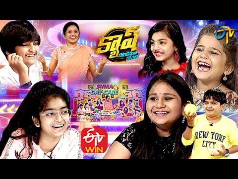 Suma Cash Game Show – 21st Nov with Naresh,Ritwika,Yodha,Dheevena,Vinny,Sahithi,Srimai,Murari
