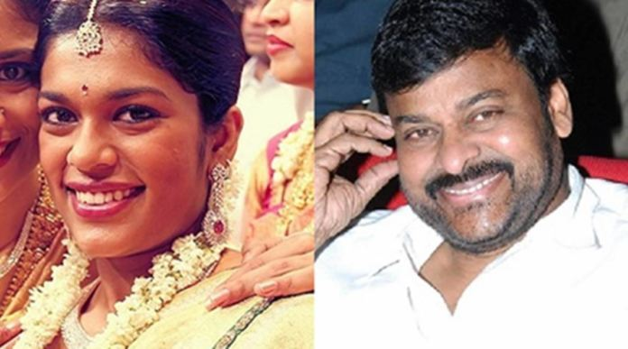 Chiranjeevi's costly gift to his daughter