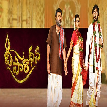 Deeparadhana Daily Serial – E 14 – 25th Nov