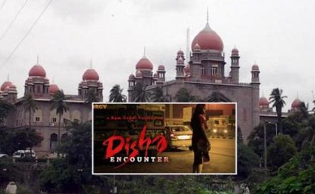 'దిశ' మూవీ: రాంగోపాల్ వర్మకు నోటీసులు