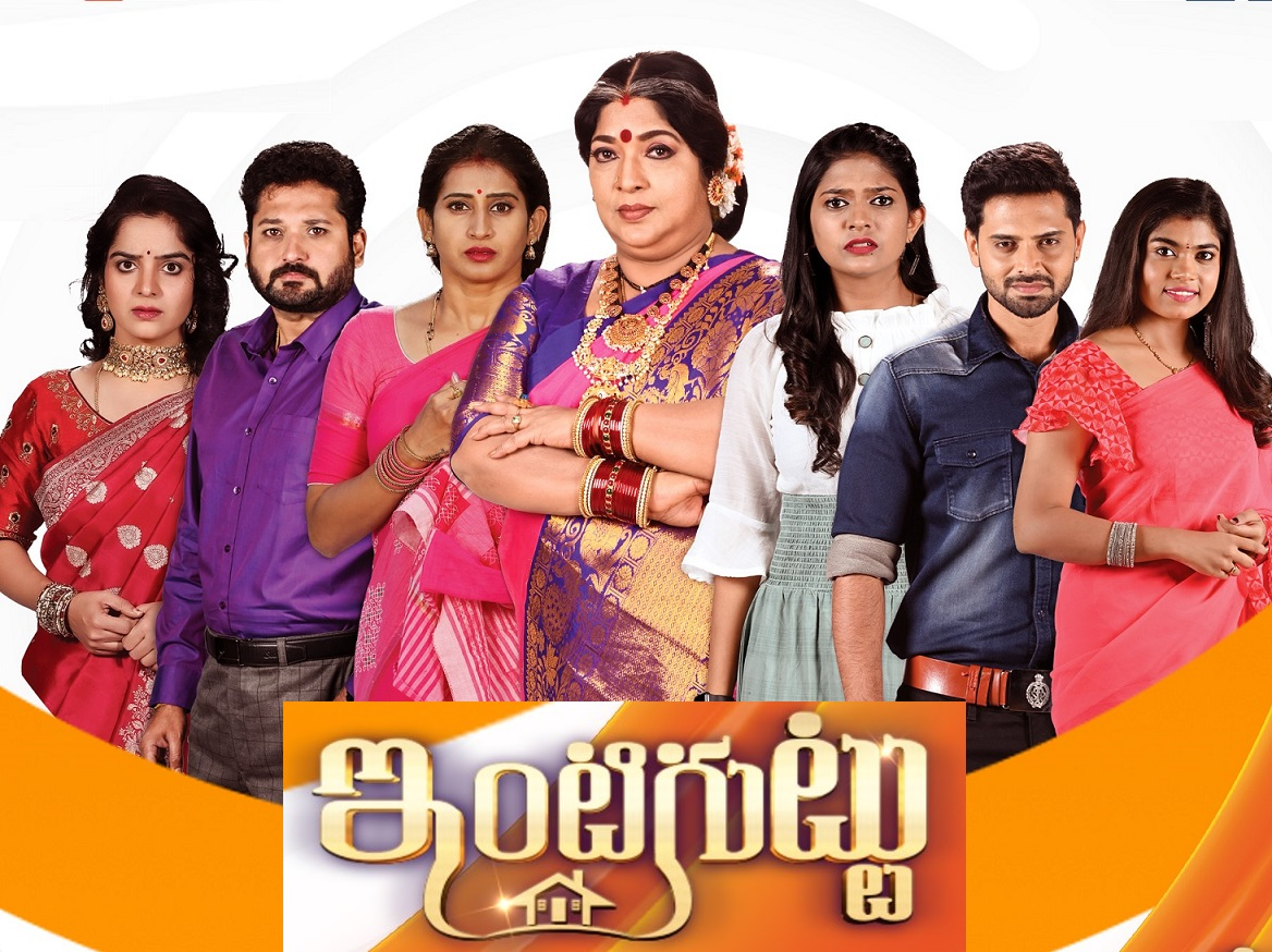 Intiguttu Daily Serial – 22nd Jan