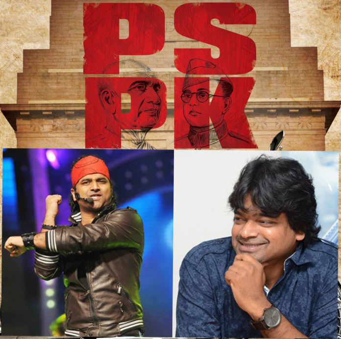 Exclusive: DSP hikes his remuneration for PSPK28