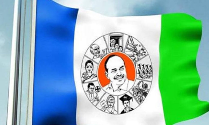 YCP MLA uses foul language against Revenue officer in Prakasam..!