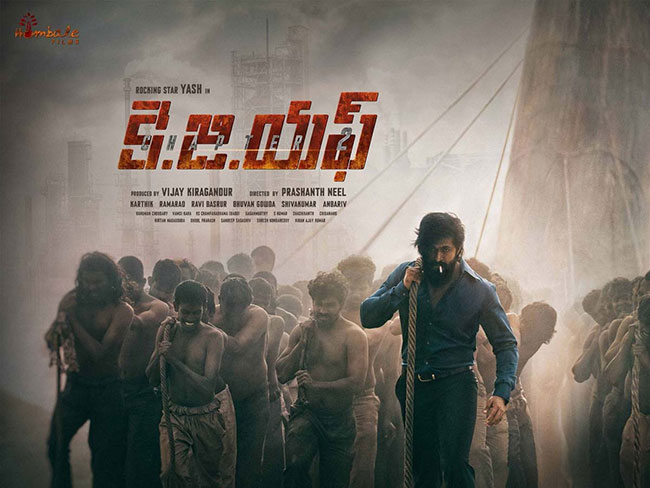 'KGF-2' Going To Be Different From Its First Intallment!