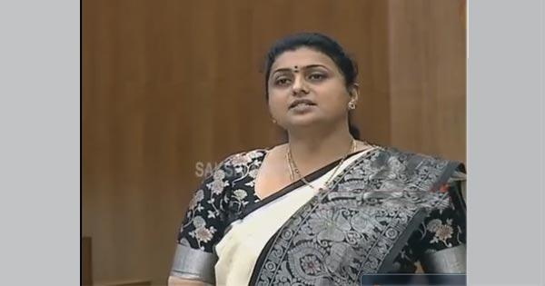 AP CM YS Jagan Walks The Talk On Women Empowerment: RK Roja