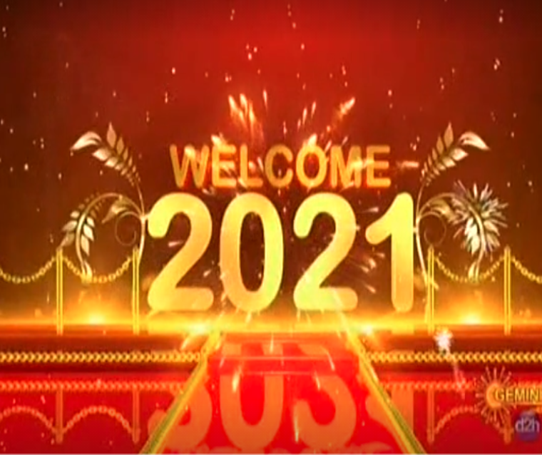 Welcome 2021 New Year Event – 31st Dec