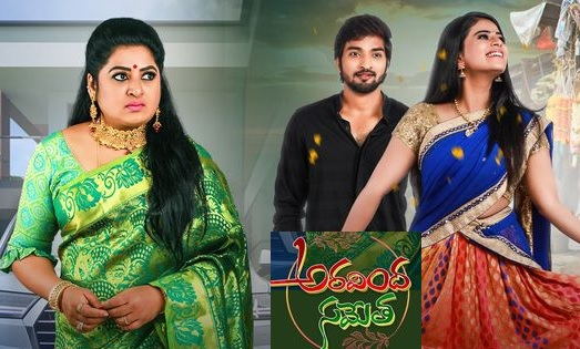 AravindaSametha Daily Serial – 15th Jan