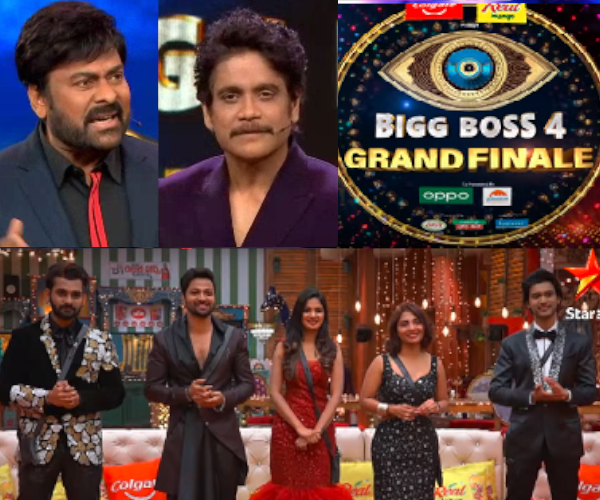 Bigg Boss 4 Telugu Show – Chiru as Guest – Grand Finale – 20th Dec