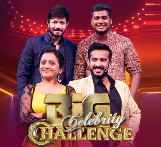 Suma's Big Celebrity Challenge -E3 -24th Jan