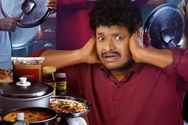 Teaser Talk: Satya & Co Provide Full Entertainment With 'Vivaha Bhojanambu'!