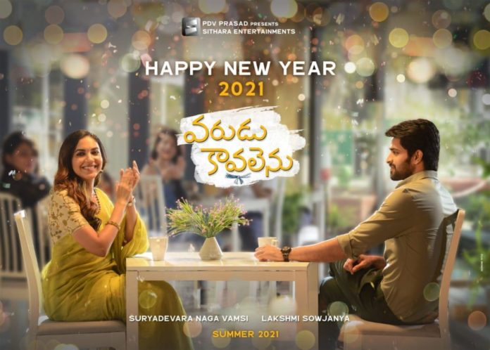Naga Shourya looks dapper in 'Varudu Kavalenu' birthday special teaser