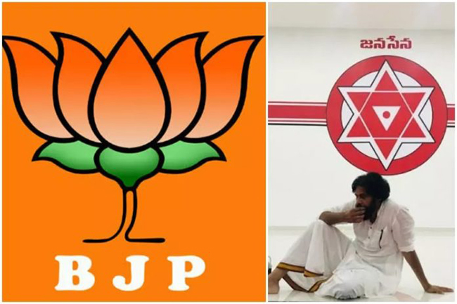 BJP And Janasena Party Leaders Meets AP Governor