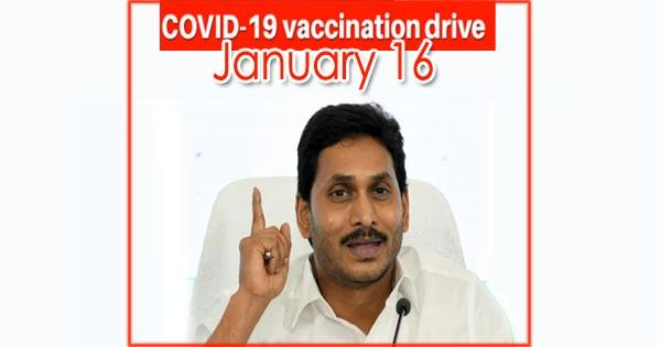 AP CM YS Jagan To Rollout Covid Vaccine Drive At Govt Hospital Vijayawada On Jan 16