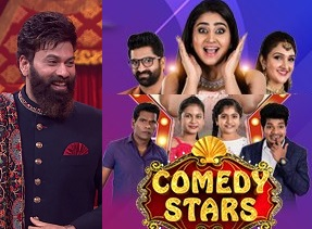 Comedy Stars with Jabardasth Comedians – E11 – 11th April