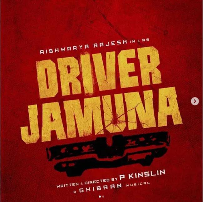 Nani's Heroine To Impress As 'Driver Jamuna'