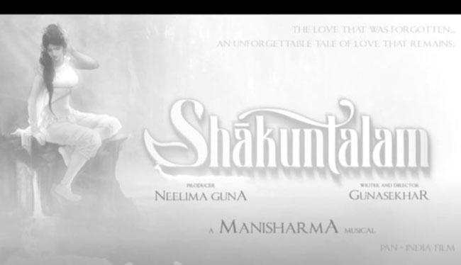Who Will Be Dushyanta In Samantha's 'Shaakuntalam'