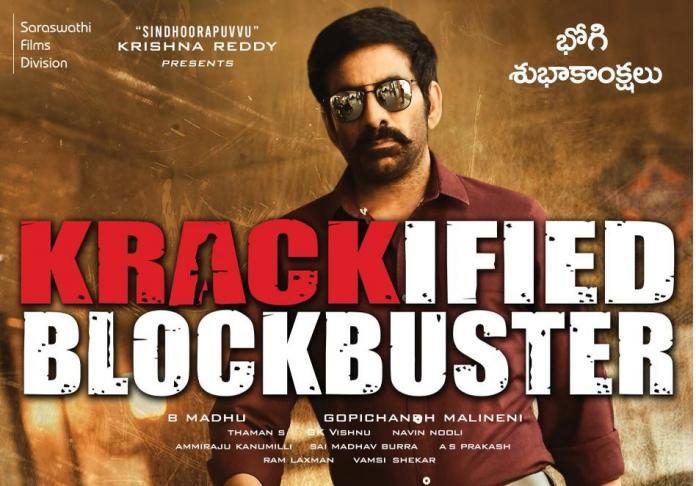Ravi Teja's Krack's OTT release postponed by a week