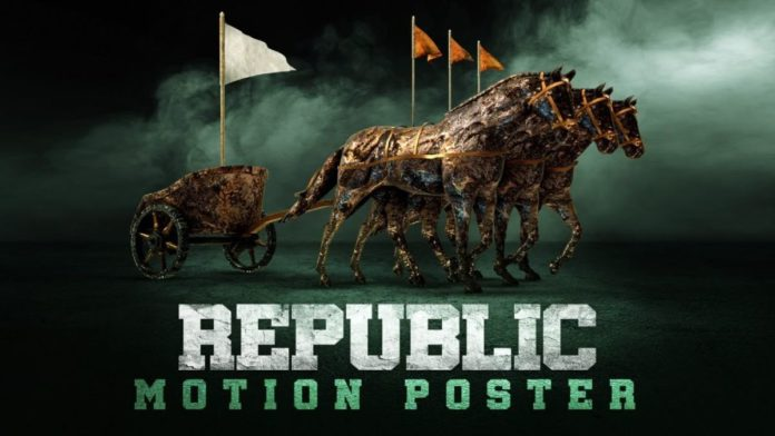 Sai Dharam Tej's next titled 'Republic', motion poster out now