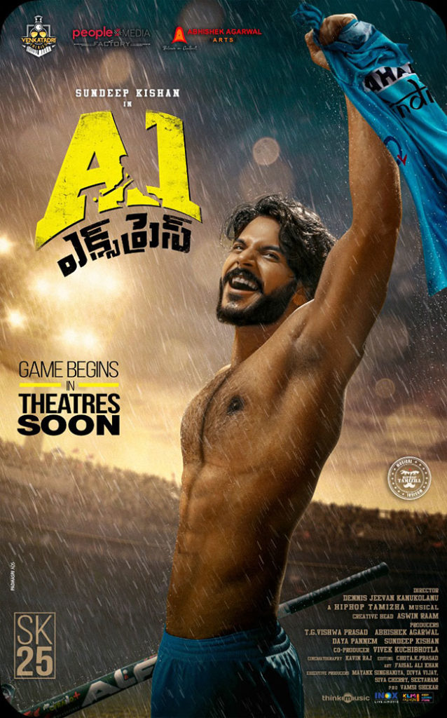 First Look: Shirtless Sundeep Enjoys Victory In 'A1 Express'!