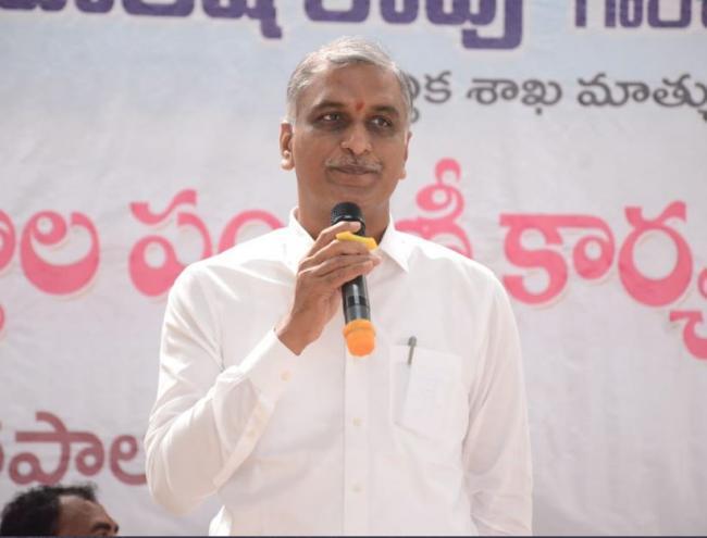 Telangana Govt Working Towards Making Free Arogyasree Accessible To Rural Grassroots: Harish Rao