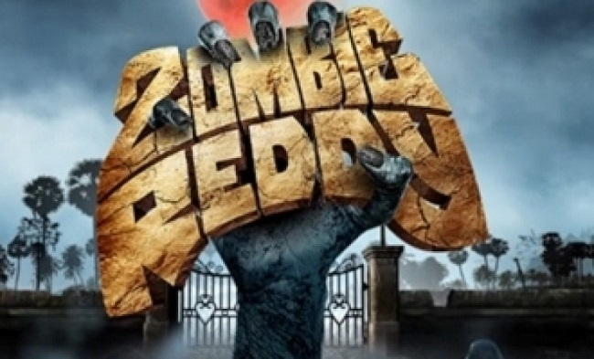 Lyrical Video: A Funky Rap Song From 'Zombie Reddy'!