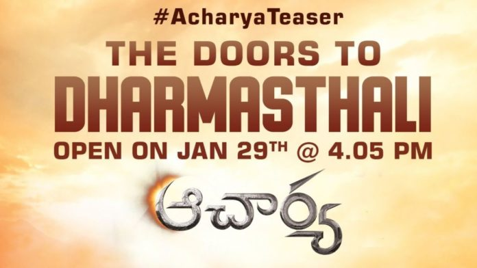 Official: Chiranjeevi's 'Acharya' Teaser Release Date and Time