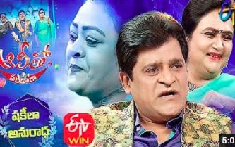 Alitho Saradagaa  – 25th Actresses Shakeela & Anuradha