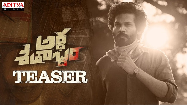 'Ardhashatabdam' Teaser: Intense Tale Of Power & Violence!