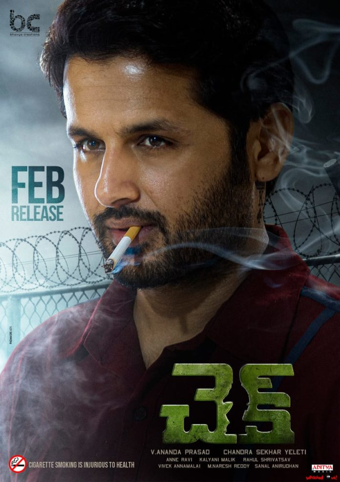 Makers of Nithiin's Check put an end to 'OTT' rumors