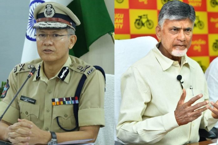Chandrababu made controversial remarks against AP DGP