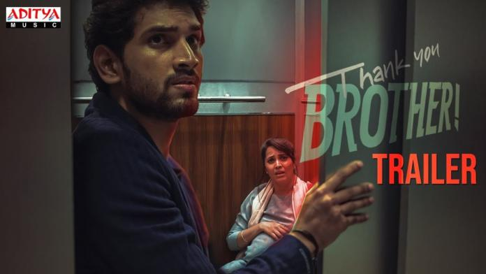 Anasuya's 'Thank You Brother' Trailer: A peculiar thriller