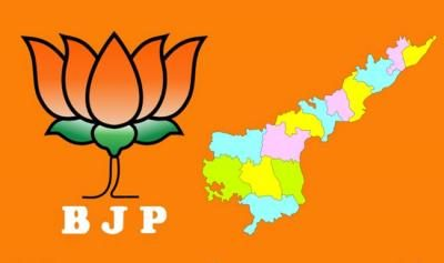 AP-BJP is moving ahead with a masterplan !!