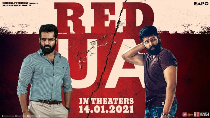 Ram's Red Censor details