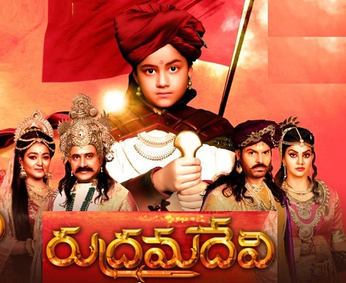 Rudhramadevi Daily Serial E34 – 4th Mar