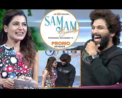 Sam Jam – Samantha's First Talk Show with Allu Arjun