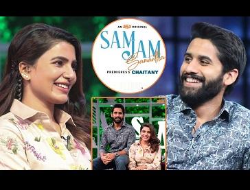 Sam Jam – Samantha's Talk Show with Chaitanya