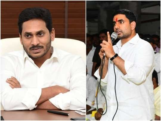 New dictator Jagan Reddy will kill anyone if questioned: Nara Lokesh