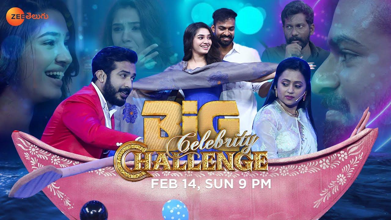 Suma's Big Celebrity Challenge -E5 – 28th Feb