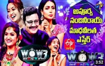 Saikumar's WOW3 – 12th Jan – Apoorva,Nandhini Rai,Madhavi Latha,Ester